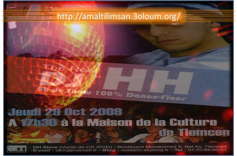DJ HH a la maison de la culture tlemcen abdelkader alloula 5810