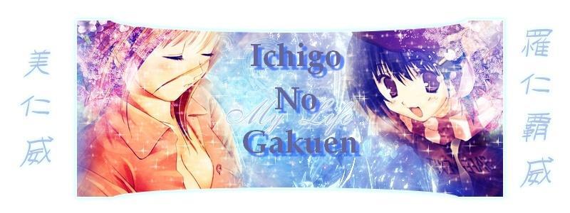 Ichigo No Gakuen