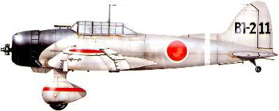 Aviões Japoneses na Segunda Guerra 611