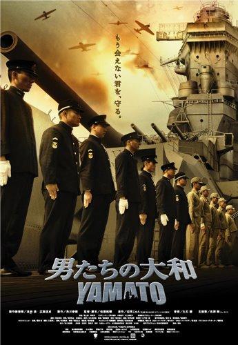 Dowload do filme YAMATO M839ma10