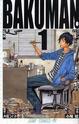 Scan Bakuman Bakuma11