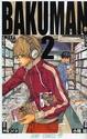 Scan Bakuman Tome210