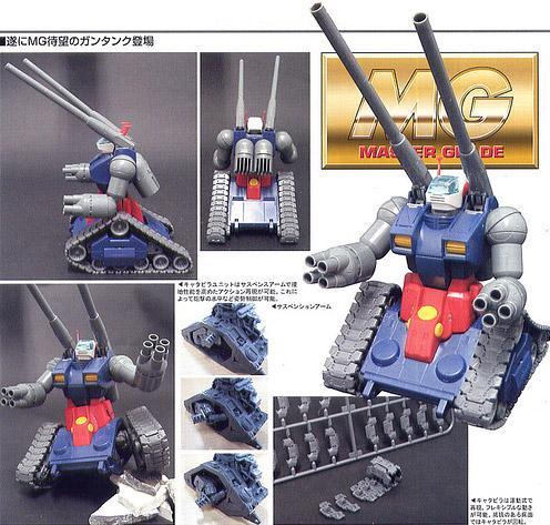Model kit MG-75 RX GUN TANK 1/100 MG 1100_m10