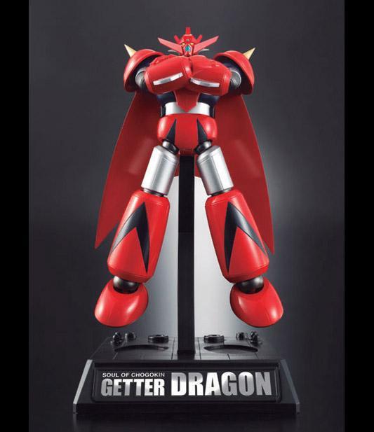 Banai soc gx 51 Getter G Dragon Soc_gx12