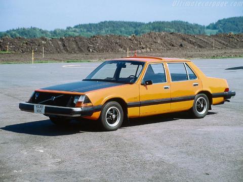 [Sujet officiel] Les voitures qui n'ont jamais vu le jour - Page 3 Volvo-13