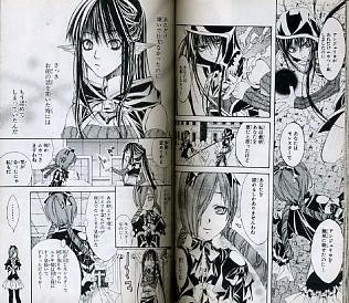 SUPERIOR - un manga excellent Superi11