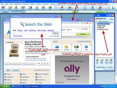 فيلتر شكن قوي AOL 122