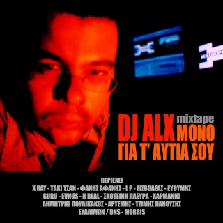 DJ ALEX ALL THE MIXTAPES!!!! Folder11