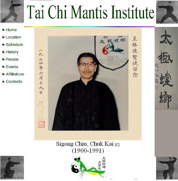 Triệu Gia Thái Cực Chưởng 132 thức Taichi10