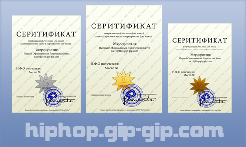 Сертификаты Sert_p10
