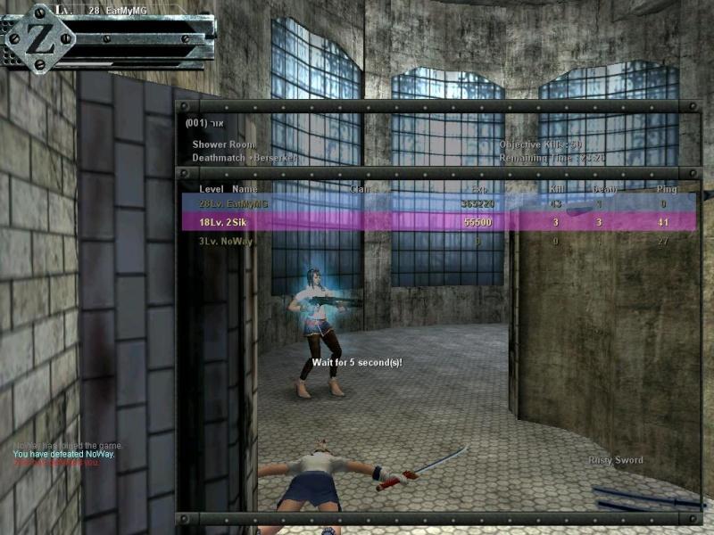 Pro Scores Gunz0022