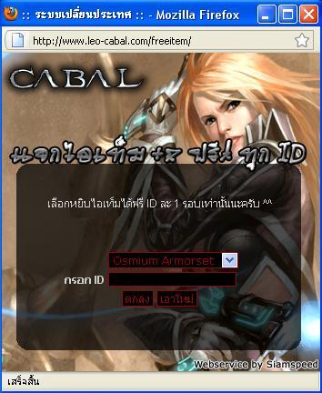 Leo Cabal !!~ Fe_710