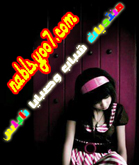 A victim of treachery tim