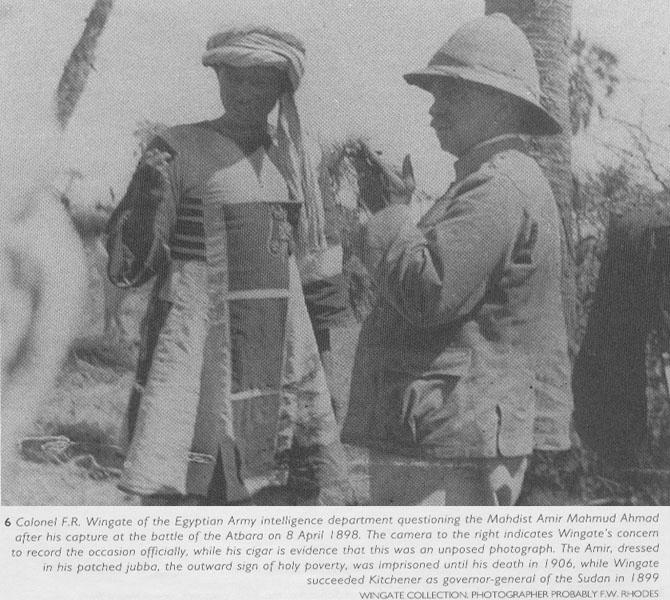 حضارة السودان (1) 610
