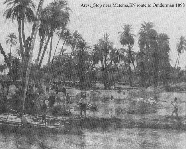 حضارة السودان (1) 710