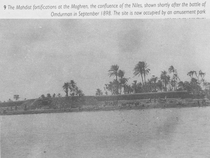 حضارة السودان (1) 910
