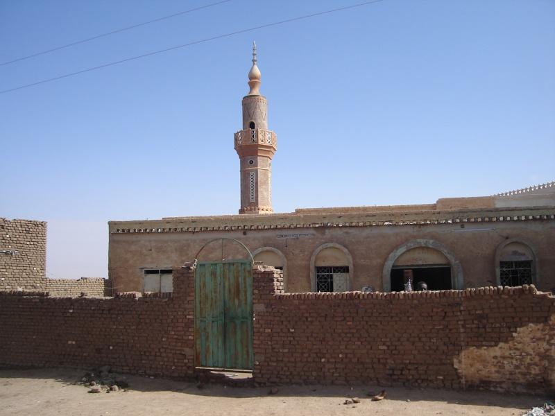 جامع وقبة الشيخ عبد القادر ودامريوم Pictur11