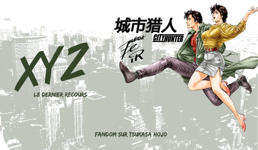 xyz le dernier recours : forum français sur tsukasa hojo