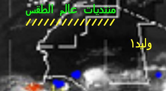 المتابعة اليومية للطقس في العالم العربي من 4 / 8 / وحتى 6 / 8 / 2009 م - صفحة 2 1111