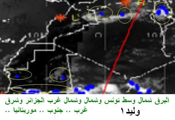 المتابعة اليومية للطقس في العالم العربي من 16 / 8 / وحتى 19 / 8 / 2009 م - صفحة 3 1212