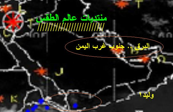 المتابعة اليومية للطقس في العالم العربي من 4 / 8 / وحتى 6 / 8 / 2009 م - صفحة 2 2210