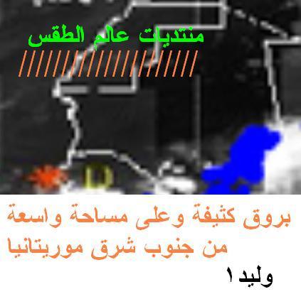 المتابعة اليومية للطقس في العالم العربي من 13 / 8 / وحتى 15 / 8 / 2009 م - صفحة 3 2215