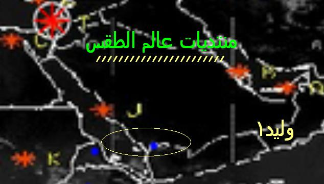 المتابعة اليومية للطقس في العالم العربي من 4 / 8 / وحتى 6 / 8 / 2009 م - صفحة 2 40110