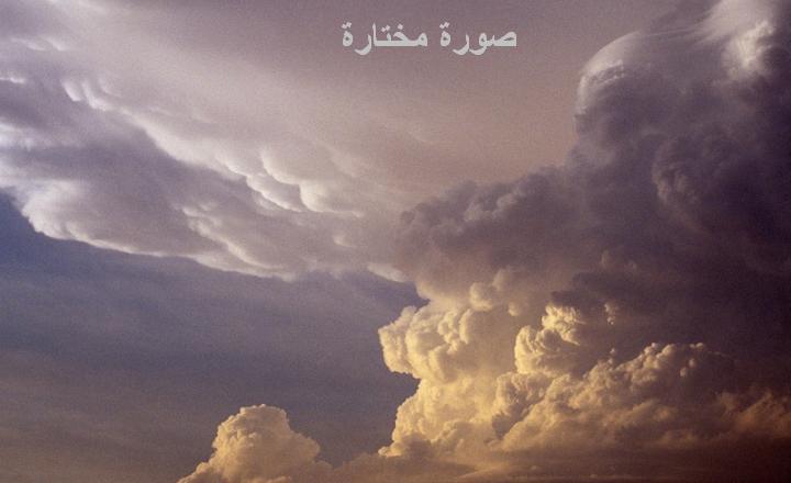 المتابعة اليومية للطقس في العالم العربي من 16 / 8 / وحتى 19 / 8 / 2009 م - صفحة 5 412