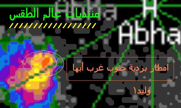 المتابعة اليومية للطقس في العالم العربي من 4 / 8 / وحتى 6 / 8 / 2009 م - صفحة 2 510