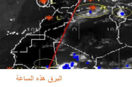 المتابعة اليومية للطقس في العالم العربي من 13 / 8 / وحتى 15 / 8 / 2009 م - صفحة 3 511