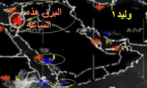 المتابعة اليومية للطقس في العالم العربي من 16 / 8 / وحتى 19 / 8 / 2009 م - صفحة 6 613