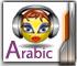 أغاني عربية