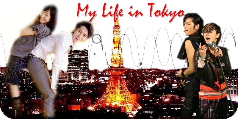 | My Life in Tokyo |