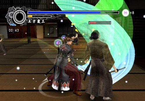 PS2 - Code of the Samurai Ps2_co11