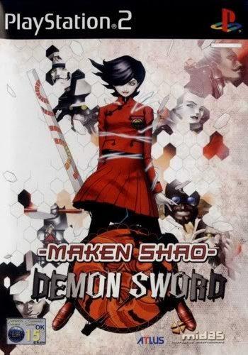 PS2 - Maken Shao Ps2_ma10