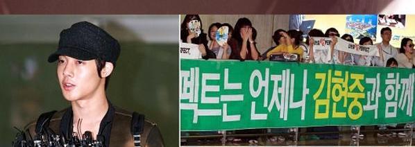 Kim hyung joong recuperado de la FAMOSA GRIPE 410
