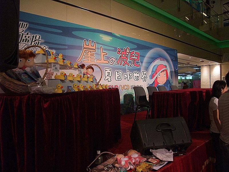 16-08-2009 - Lukian sings Ponyo Dscf3612