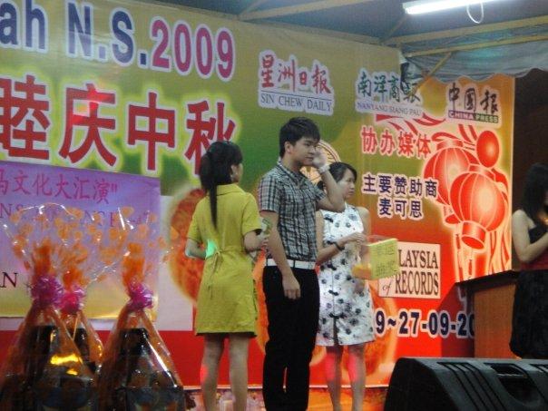 270909 Seremban Lantern Festival 8322_126