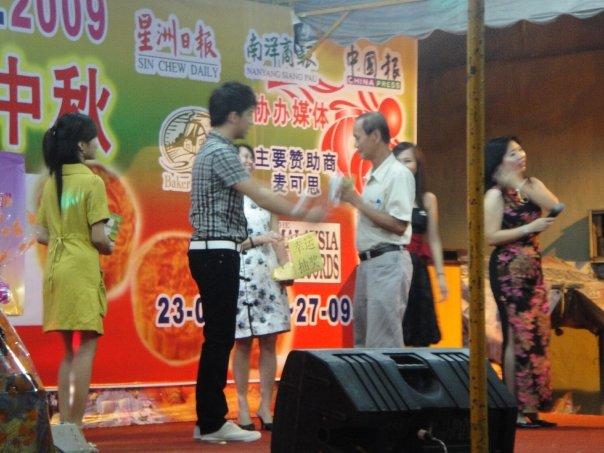 270909 Seremban Lantern Festival 8322_127