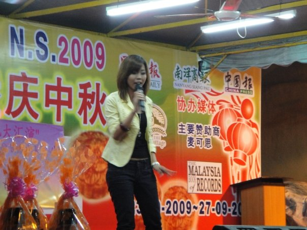 270909 Seremban Lantern Festival Deb_310