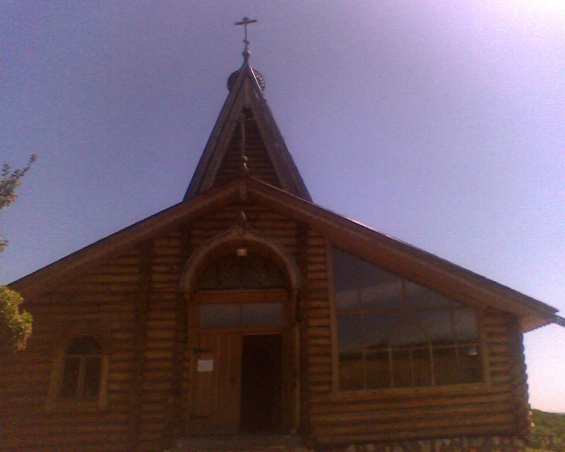 Святыни земли Самарской. Img01712