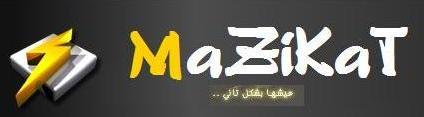 حصريا :أغنية: أحمد فلوكس و منار محمود سعد: الباطنية : هتولع الديجيهات Toto10