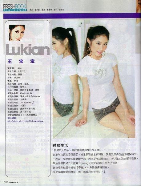 TVB Weekly - Lukian Wang 6129_912
