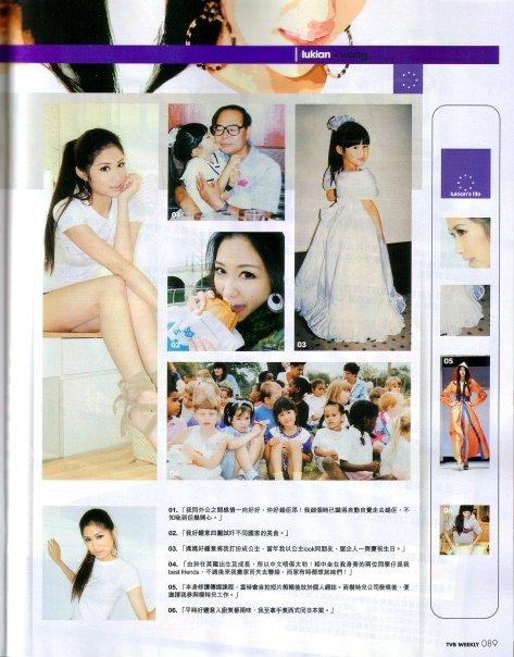 TVB Weekly - Lukian Wang 6129_913