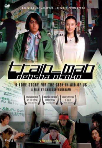 Le drama Densha Otoko (je pique pas la place au journaliste la?) Trainm10