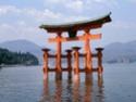 Фото Японии F_175111