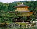 Фото Японии Kiotoj10