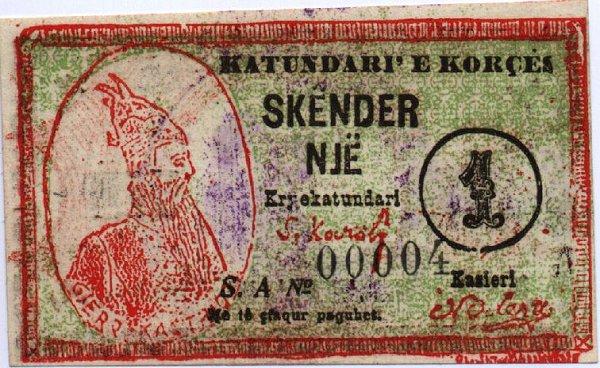 Kartmonedha  nga e kaluara Shqiptare 11alba10