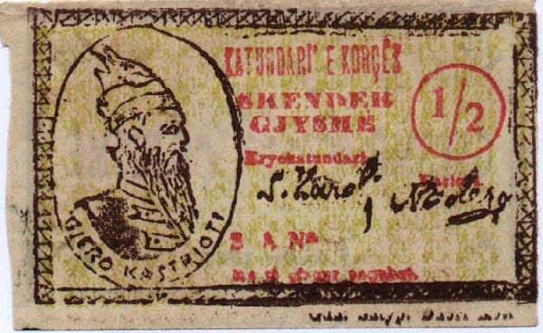 Kartmonedha  nga e kaluara Shqiptare 12alba10