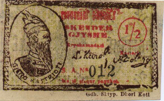 Kartmonedha  nga e kaluara Shqiptare 13alba10
